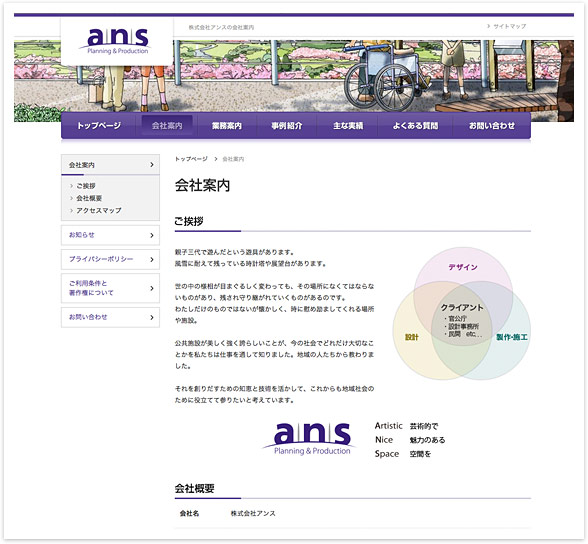 ss_ans_02